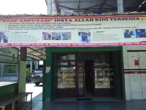 Klinik Sehat Al Qaaf Jalan Maharaja 125 Lhokseumawe